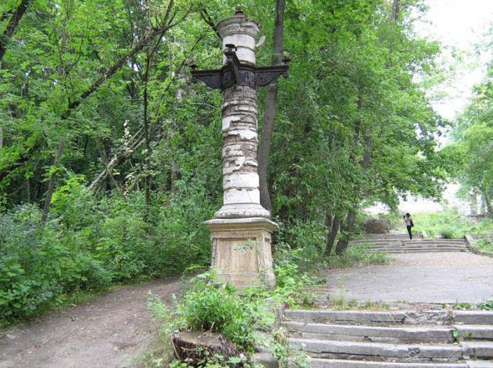 парк горького воронеж фото