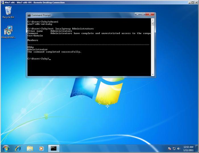 Как создать администратора в windows - Simvol-goroda.ru
