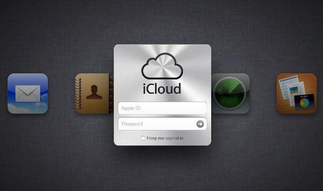Как удалить icloud с компьютера