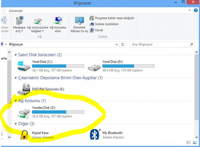 Войти в яндекс диск загрузка хранение - 6c5d6