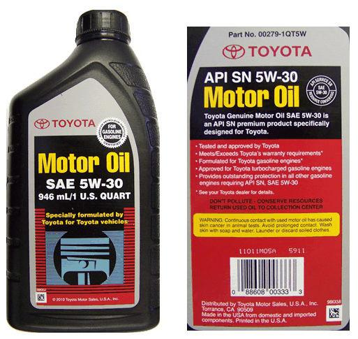 моторное масло тойота 5w30 отзывы
