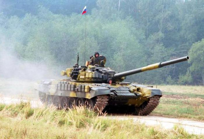 вес танка т 72б3