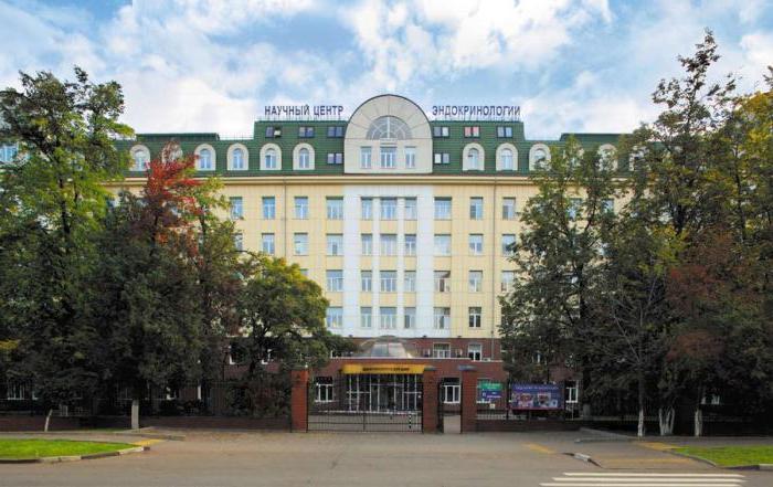 Где находится в Москве Центр эндокринологии ...