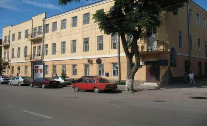 11 больница казань гинекология телефон