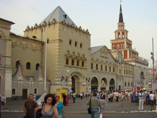москва октябрьская это какой вокзал