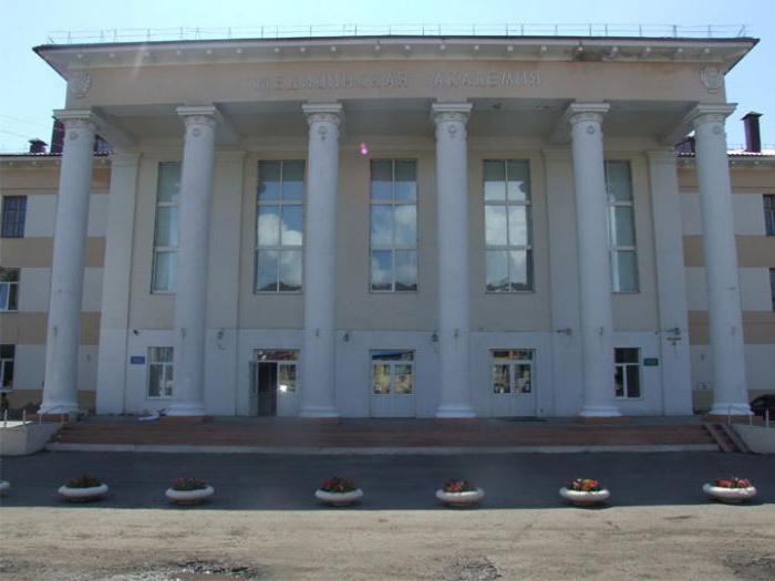 Омский мед институт (отзывы)