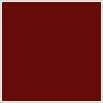 цвет красное дерево фото