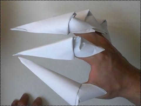 Как сделать из бумаги когти росомахи своими руками