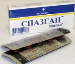 Спазган инструкция по применению таблетки 505 мг | pro-tabletki. Ru.