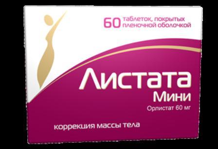 препараты для похудения листата это