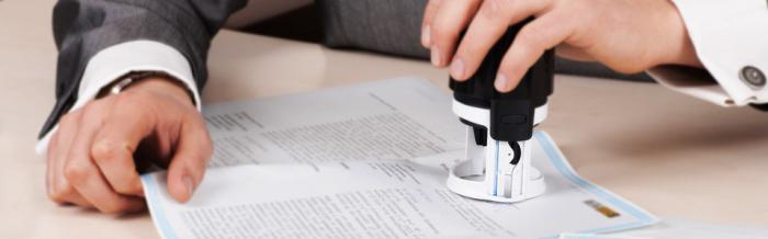 печать факсимиле