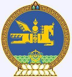 монголия герб и флаг