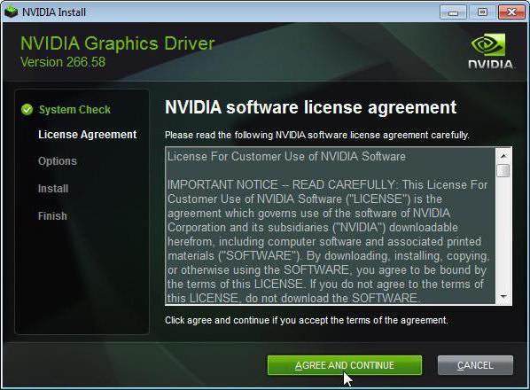 Как обновить драйвер nvidia windows 7
