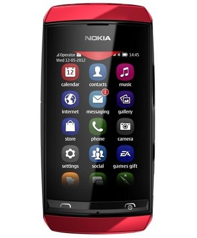 Выбрать мобильный телефон