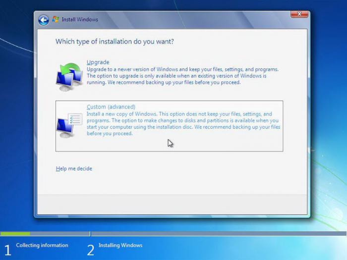 Как установить винду 7 на ноутбук - 97