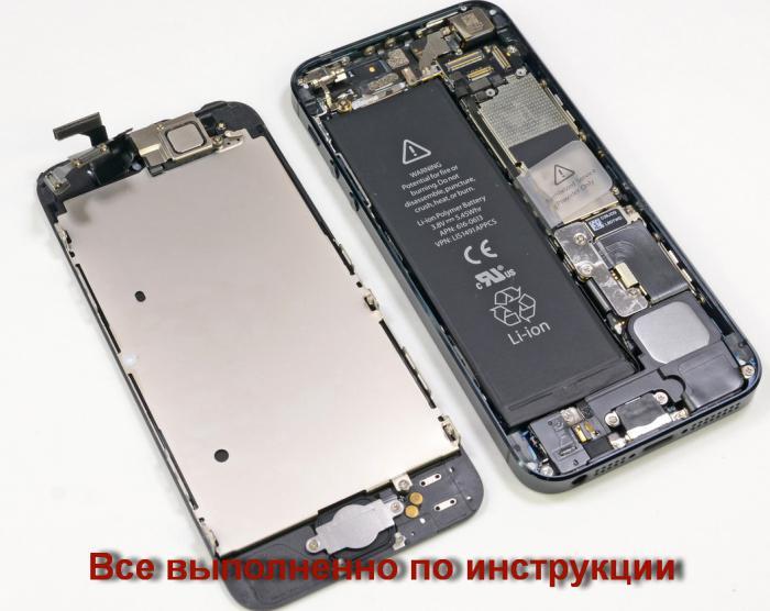 Замена дисплея на iPhone 5 - инструкция