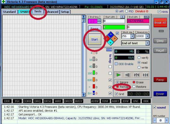 как проверить работоспособность жесткого диска - фото 11