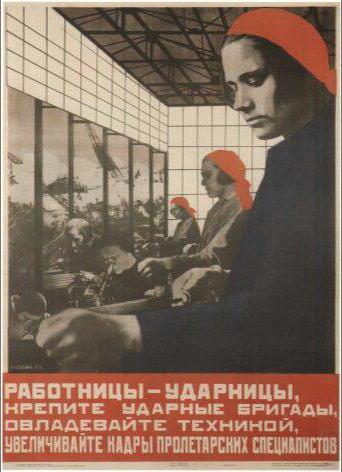 значок ударник коммунистического труда разновидности