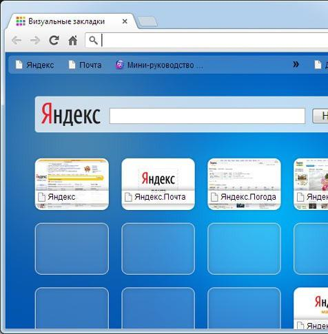 Toolbar Webalta - что это такое? Как убрать панель Toolbar ...: http://fb.ru/article/142049/toolbar-webalta---chto-eto-takoe-kak-ubrat-panel-toolbar-webalta-iz-brauzera