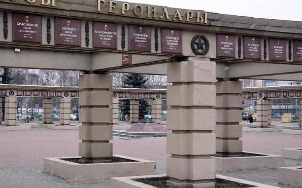 парк победы казань реконструкция
