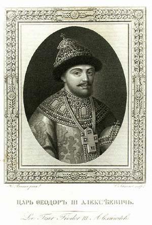 Алексей Романоф - полная биография