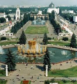 Выходные в москве куда сходить