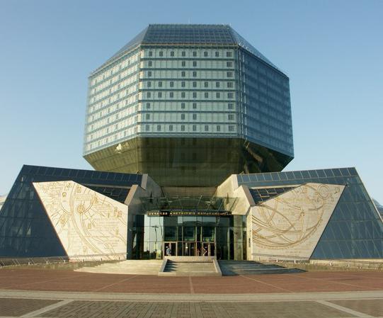национальная библиотека беларуси фото