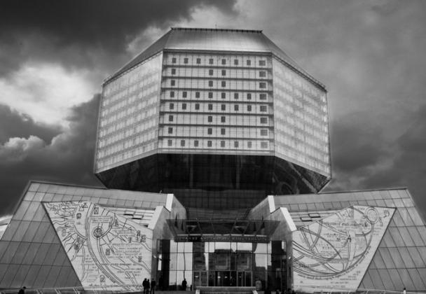 история национальной библиотеки беларуси