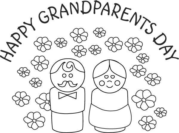 как <u>бабушку</u> нарисовать бабушку и дедушку