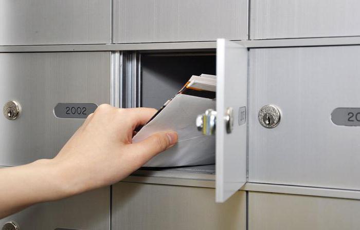 ремонт дверок почтовых ящиков