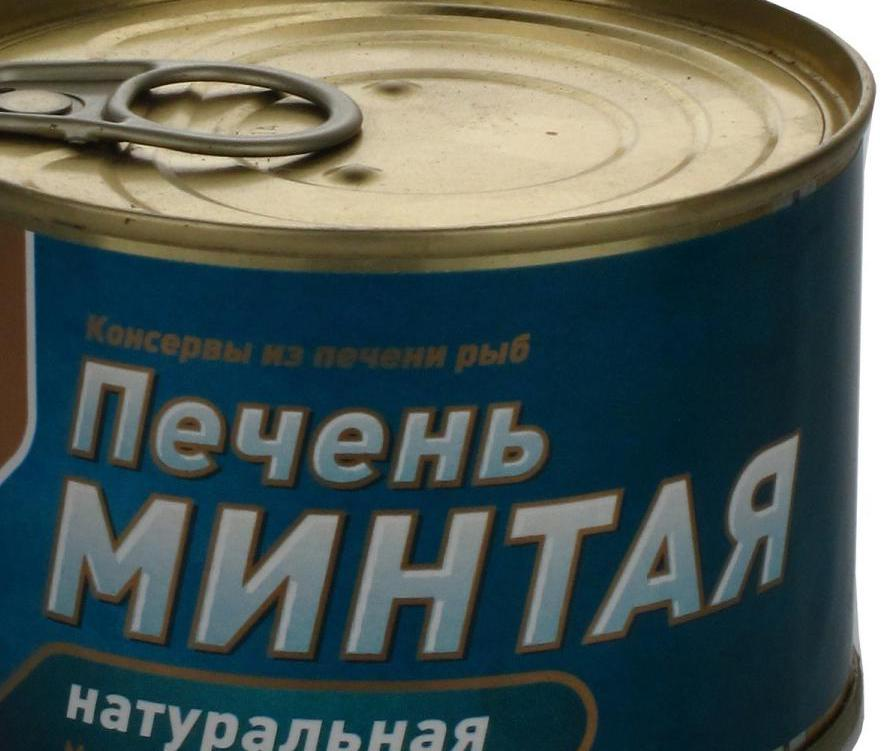 canned liver
