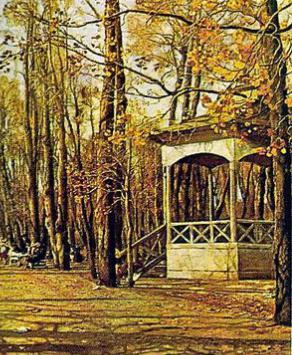 Бродский художник летний сад осенью