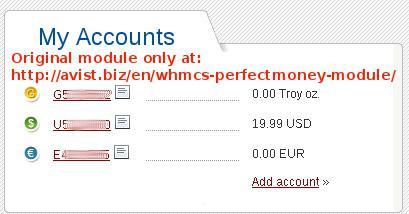perfect money кошелек регистрация