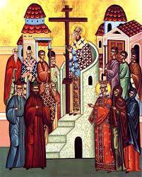 тропарь воздвижению креста господня