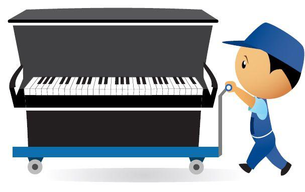 Сколько весит пианино Красный Октябрь