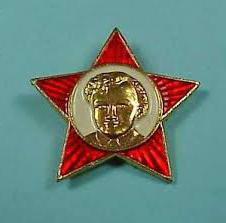школьная форма для мальчиков СССР