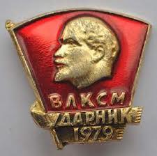 школьная форма времен СССР