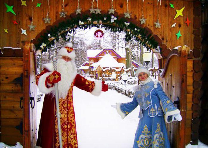 поместье белорусского деда мороза