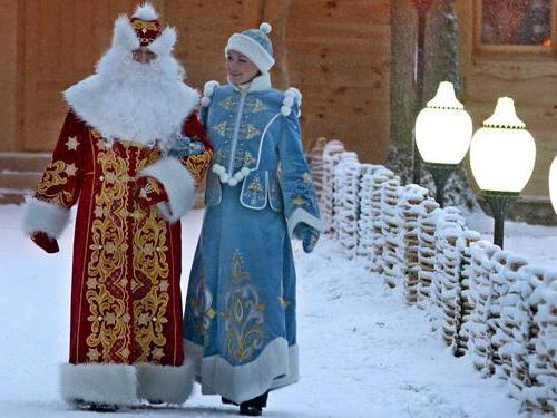 дед мороз на белорусском языке