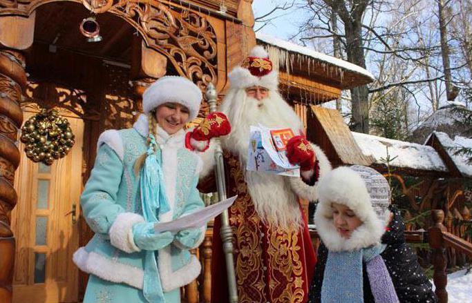 как зовут белорусского деда мороза