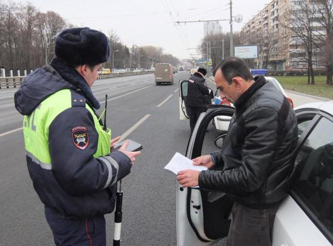 неповиновение сотруднику полиции