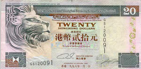 курс гонконгского доллара к рублю