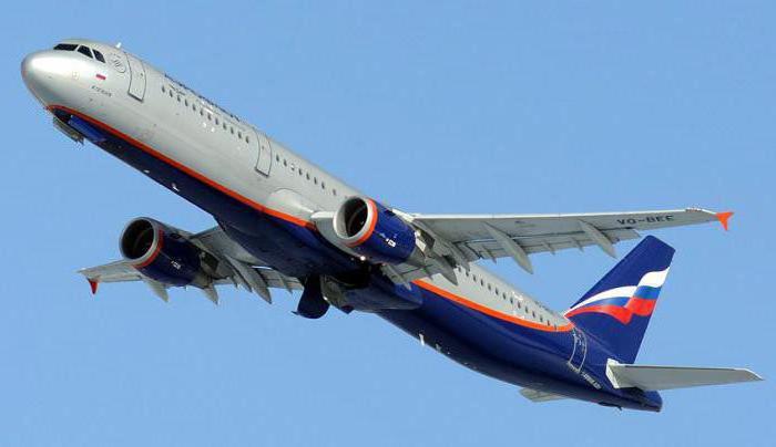 сколько полет из москвы в Дубай