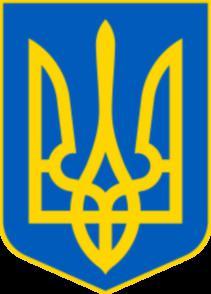 украинское посольство