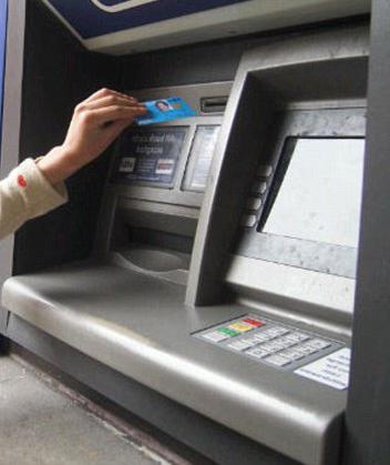 Арестована зарплатная карта сбербанка что делать