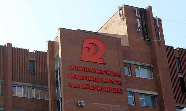 Медицинский диагностический центр бузулук официальный