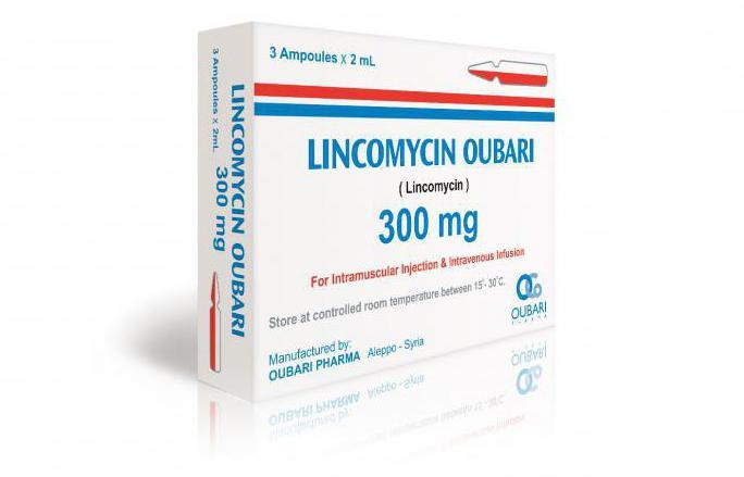 эффективное лекарство от пародонтоза