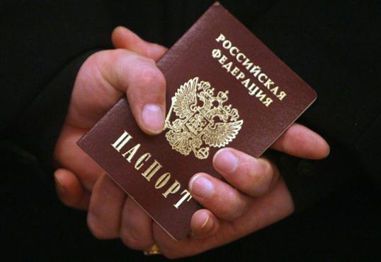 Как получить российское гражданство в Крыму? Что нужно для получения гражданства РФ в Крыму?