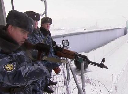 пожизненно осужденные в россии