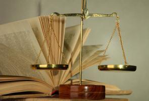 Ст 293 ук рф наказание